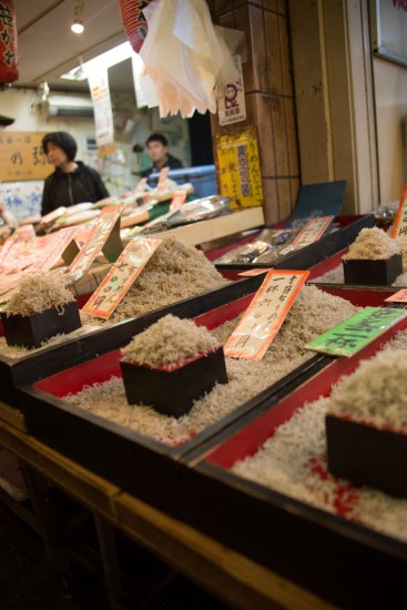 4 market_kyoto_39