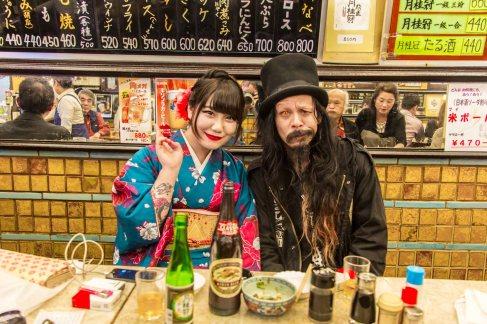 5 bar_kyoto_45