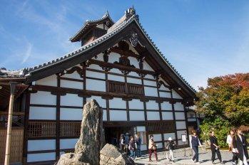 6 Nijo Castle _kyoto_17